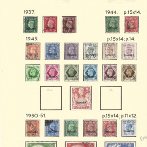 Morocco Agencies Tangier. KG6 issues. Including high values. Fine Used