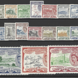 SG 106a-118 plus shades 112a+117a, unmounted mint