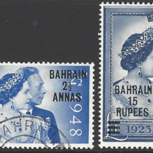 Bahrain SG 61-62. King George VI stamps