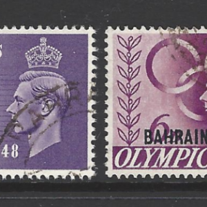 Bahrain SG 63-66 Set. King George VI Stamps