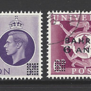 Bahrain Sg 67-70 Set. King George VI stamps