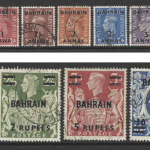 Bahrain SG 51-60a Set. King George VI Stamps