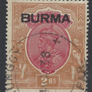 Burma 1937 SG 14 Fine Used,1937 KGV 2r carmine and orange.