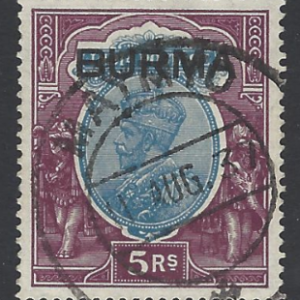Burma 1937 5R Ultramarine and Purple SG15 Fine Used