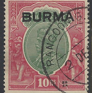 BURMA 1937 SG16 1937 KGV 10r green and scarlet Fine Used