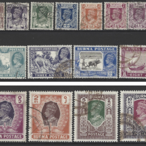 Burma 1946 SG 51-63 Set, King George VI
