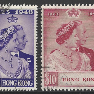 Hong Kong SG 171-172, Royal Silver Wedding, King George VI,