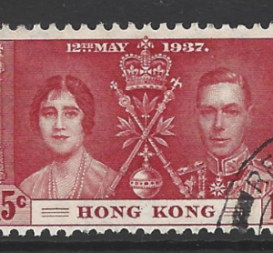 Hong Kong SG 137-139, King George VI Coronation,