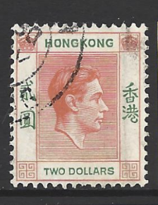 Hong Kong SG 157 Fine Used, $2 red orange and green, King George VI,