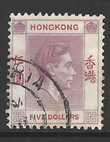Hong Kong 1938 SG 159 Mint $5 dull lilac and scarlet Fine Used,