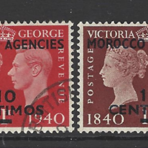 Morocco Agencies SG 172-175, King George VI Fine Used