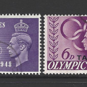 Morocco Agencies SG 257-260, 1948 Olympic Games Set, King George VI Fine Used,