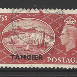 Morocco Agencies Tangier 1950 SG 286-288, King George VI, Fine Used