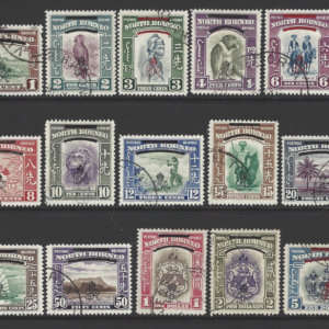 North Borneo 1947, SG 335-349 set of 15, Fine Used