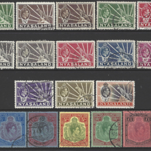 Nyasaland SG 130-143 set, King George VI, Fine Used
