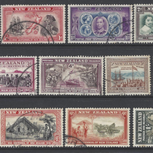 New Zealand SG 613-625, 1940 pictorials, King George VI, Fine Used