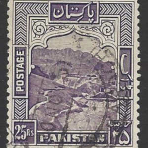Pakistan SG 43a, 1948-57 25R violet, Khyber Pass, Fine Used
