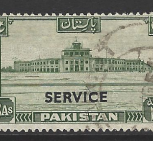 Pakistan SG O20, 1948 Official 3r green, Fine Used