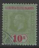Gilbert and Ellice Islands, SG 35 Fine Used
