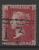 Great Britain, SG 44, Plate 225 Fine Used