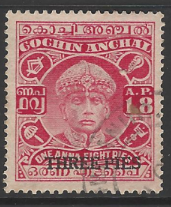 Indian State- Cochin, SG 75 Fine Used