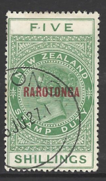 Cook Islands, SG 78 Fine Used