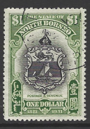 North Borneo, SG 300 Fine Used
