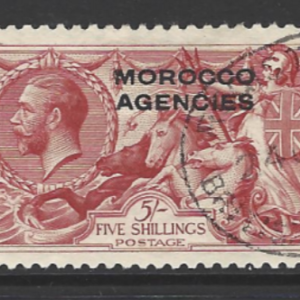 Morocco Agencies, SG 54, Fine used,