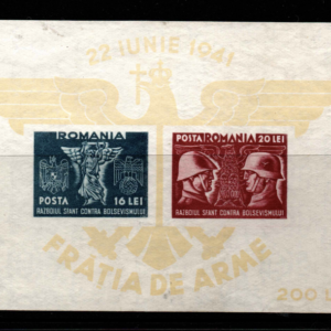 Romania, SG MS 1516, No Gum as issued, Mounted,