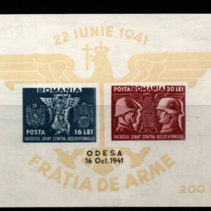 Romania, SG MS 1521, No Gum as issued, Mounted,