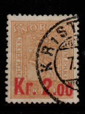 Norway, SG 124, Fine Used,