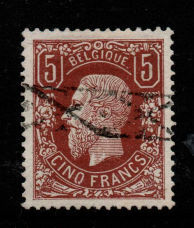Belgium, SG 57a, Remainder Cancel, Fine Used,