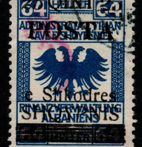 Albania, SG 92, the 1919 25q on 64h handstamped, fine used.