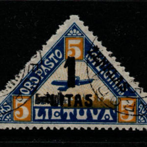 Lithuania, SG 187, Fine Used,