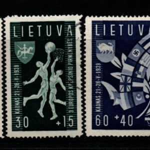 Lithuania, SG 432-434, Fine Used,