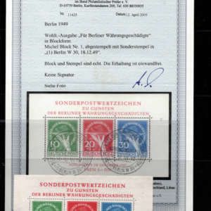 Berlin, SG MS B70a with certificate, Fine Used,