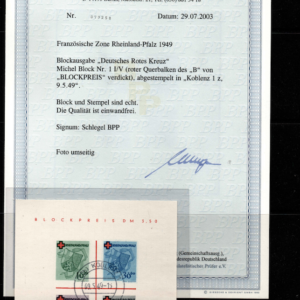 French Zones-Rhineland, SG MS FR45a, Expertised, Fine Used,