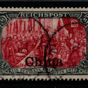 German P.O.S in China, SG 35a, Fine Used,