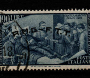 Italy, Trieste A, SG 76, Fine Used,