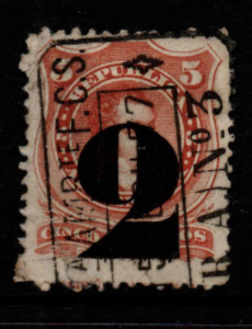Argentina SG 38, the 1877 Local surcharge 2 on 5c, fine used