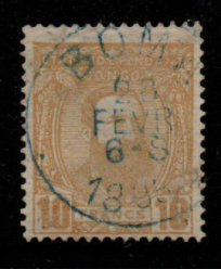Belgian Congo SG 14 Fine Used Stamps, Belgian Congo Fine Used Stamps,