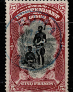 Belgian Congo SG 23 Fine Used Stamps, Belgian Congo Fine Used Stamps,