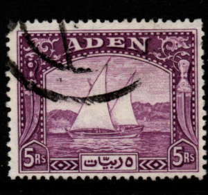 Aden SG 11 Fine Used Stamps, Aden Fine Used Stamps,
