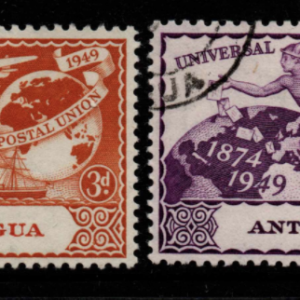 Antigua SG 116-117 Fine Used Stamps, Antigua Fine Used Stamps,