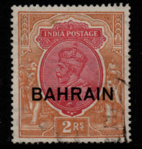 Bahrain SG 13 Fine Used Stamps, Bahrain Fine Used Stamps, Robstine Extra Stamp Dealer,