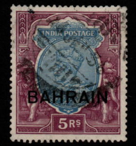Bahrain SG 14w inverted watermark, Fine Used Stamps, Bahrain Fine Used Stamps, Robstine Extra Stamp Dealer,
