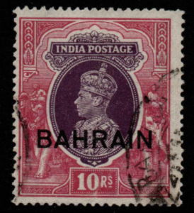 Bahrain SG 37 Fine Used Stamps, Bahrain Fine Used Stamps, Robstine Extra Stamp Dealer,