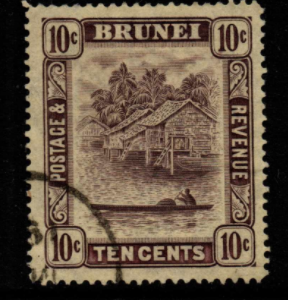 Brunei SG 73 fine used