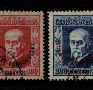 Czechoslovakia SG 249-52, the 1926 All Sokol Display set, fine used stamps