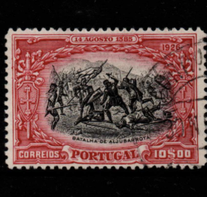 Portugal SG 691 fine used